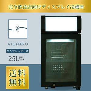 25atenaru-compressor_r