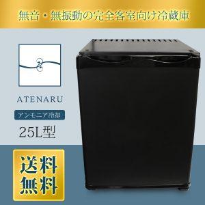 25atenaru-r